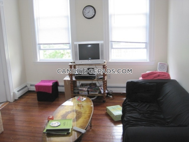 2 Beds 1 Bath - Cambridge - Lechmere $2,185