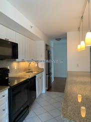 Back Bay 2 Bed 1 Bath BOSTON Boston - $3,325 No Fee
