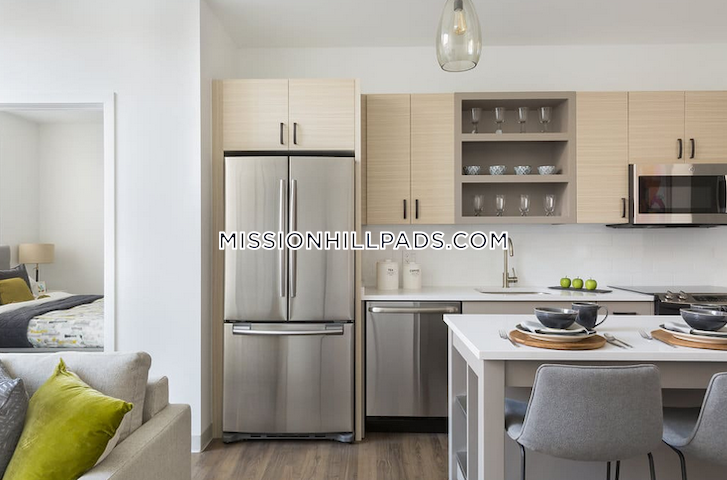 2 Beds 2 Baths - Boston - Mission Hill $3,339